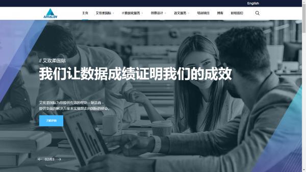 Amalov International Chinese